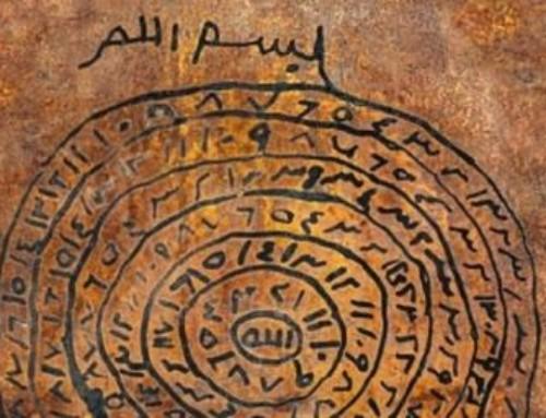 Antichi manoscritti africani in mostra a Napoli